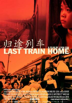 Last Train Home (Le Dernier Train)